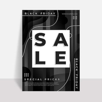 Шаблон флаера черной пятницы в плоском дизайне