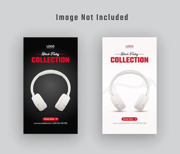 ブラックフライデーガジェットコレクションのインスタグラムストーリーとウェブバナープレミアムベクター