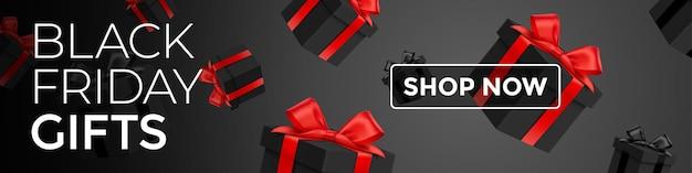 Черная пятница подарки интернет-магазины баннер, с кнопкой купить сейчас. праздничные покупки темный векторный фон с падающими подарочными коробками, с красными и черными лентами.