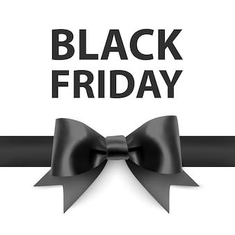 大きな黒い弓が付いたブラックフライデーのグリーティングカードあなたのデザインのテンプレートホリデーカード Premiumベクター