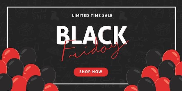 Черная пятница горизонтальный баннер с красным и черным шаблоном