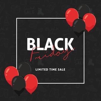 Черная пятница квадратный баннер с красным и черным шаромом