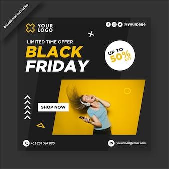 Черная пятница instagram и пост в социальных сетях, векторный дизайн