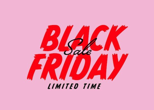 Черная пятница, ограниченная по времени распродажа, шаблон ярлыка. рекламный маркетинговый плакат с рисованной кистью мазок текста надписи цветной дизайн векторные иллюстрации