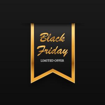 검은 금요일 럭셔리 판매 배너 황금 텍스트 레터링 판매 배너 포스터 로고