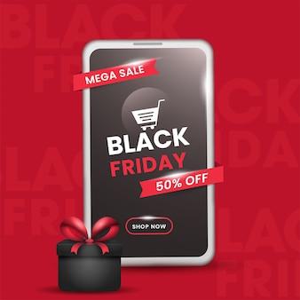 Black friday mega sale poster design with 50% discount offer