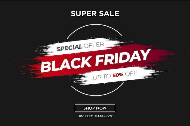 Черная пятница современная фоновая распродажа с абстрактным мазком кисти