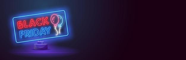 블랙 프라이데이 네온 사인. 웹 배너, 로고, 엠블럼 및 레이블입니다. 네온 사인, 밝은 간판, 라이트 배너. 테마 블랙 프라이데이. 할인. 큰 세일. 사이버 먼데이 로고, 레이블 및 엠블럼.