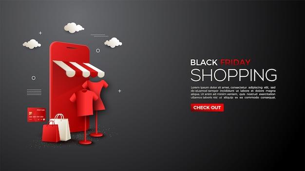 ブラックフライデーのオンラインショッピングと3dファッションショップ