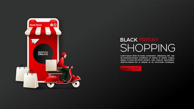 スマートフォンをショップとするブラックフライデーのオンラインショッピング