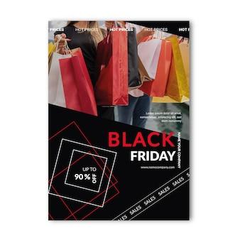 검은 금요일 포스터 a4