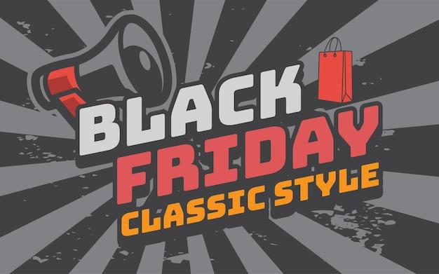 블랙 프라이데이 포스터 복고풍 빈티지 그림
