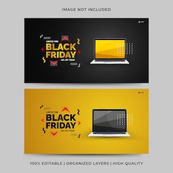 ブラックフライデー製品プロモーションwebバナーテンプレート