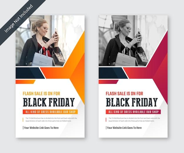 ブラックフライデー商品販売ソーシャルメディアバナーデザインテンプレートまたはストーリーポストデザインレイアウト