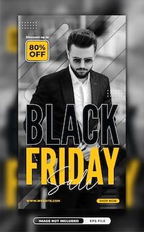 Black friday promo social media story post template