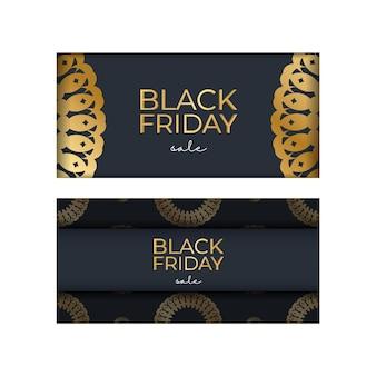 Черная пятница рекламный шаблон темно-синий с винтажным золотым узором