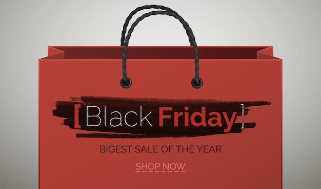 ブラックフライデー赤のスタイリッシュなバナーベクトルテンプレート。年間プロモーションポスターの最大の販売。ショッピングバッグの3dデザイン要素。季節割引広告。オンラインストアプロモーションのリアルなイラスト