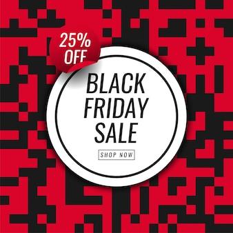 Черная пятница скидка 25% на дизайн шаблона