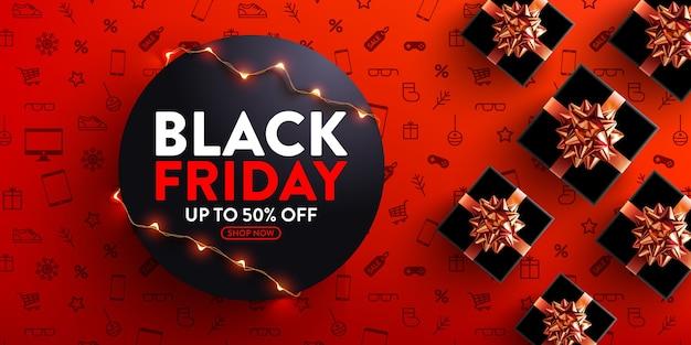Распродажа в черную пятницу со скидкой 50%. плакат со светодиодными гирляндами для розничной торговли, покупок или акции черной пятницы в красно-черном стиле