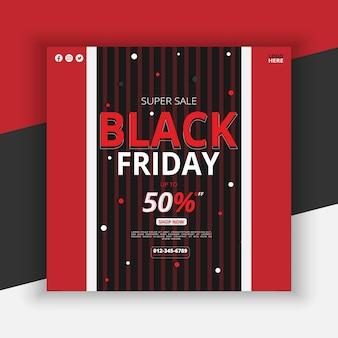 ブラックフライデーセール50オフポスター、赤の書き込みと黒のスタイルのプレミアムベクターでのオファープロモーション
