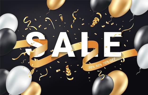 ブラックフライデーセール広告のお祝いバナーテンプレート。金色の紙吹雪、風船、キラキラリボン。お祝いイベントの背景。