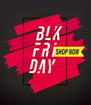 검은 금요일 판매 광고 배너. 지금 쇼핑