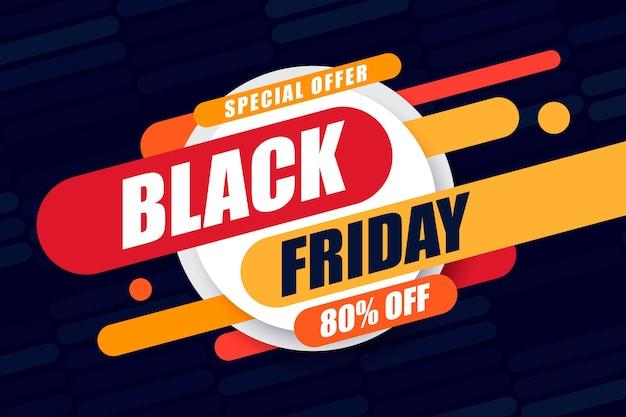 Черная пятница продажа фон геометрическая концепция