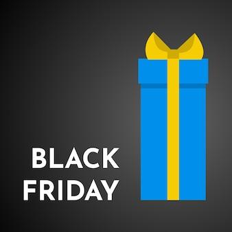 선물 상자와 검은 금요일 판매 배경입니다. 브로셔 또는 배너 템플릿입니다. 벡터 일러스트 레이 션