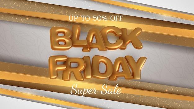 Черная пятница продажа баннер фон, реалистичные 3d роскошные золотые надписи. векторные иллюстрации.