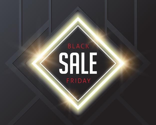 Черная пятница продажа баннер дизайн шаблона.