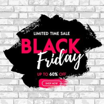 Черная пятница продажа баннер дизайн с черной краской пятно на фоне кирпичной стены белый гранж. купите сейчас, ограниченный по времени графический плакат.
