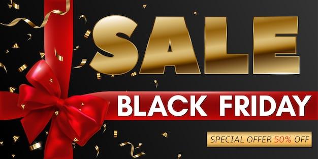 Черная пятница продажа баннеров с красной лентой и бантом.