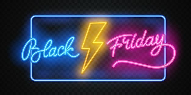 ブラックフライデーセールバナー。レンガ黒の背景に輝くネオンサンダーボルト。広告イラスト。