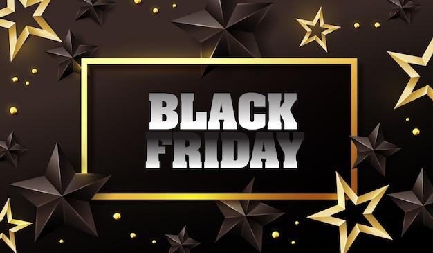 黒と金の星と黒い金曜日販売バナーレイアウトデザインテンプレート。