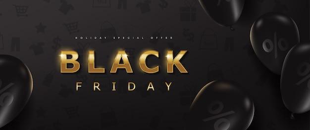 검은 금요일 판매 배너 레이아웃 디자인