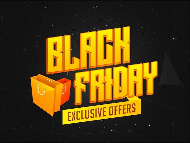 독점적 인 제안과 함께 검은 금요일 판매, 배너 또는 전단지 디자인.