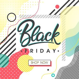 黒い金曜日販売バナー。メンフィススタイルの幾何学的要素と形状の特別オファー。プリントに最適なセールテンプレート。チラシ;バナー;昇進;特別なオファー;広告;クーポンなど。