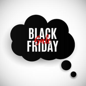 검은 금요일 판매 배너 템플릿. 삽화