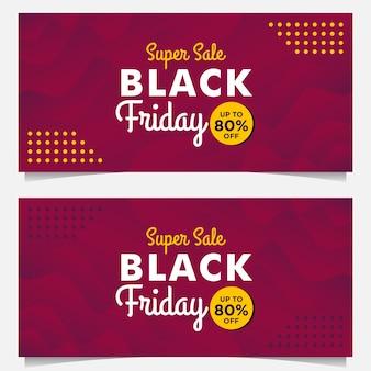 Черная пятница распродажа баннер шаблон с фиолетовым градиентным стилем