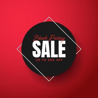 Черная пятница продажа баннеров