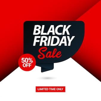 검은 금요일 판매 배너 템플릿.
