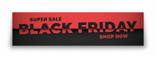 ブラックフライデーセールバナー白地に活版印刷のモダンな赤黒のデザインテンプレート