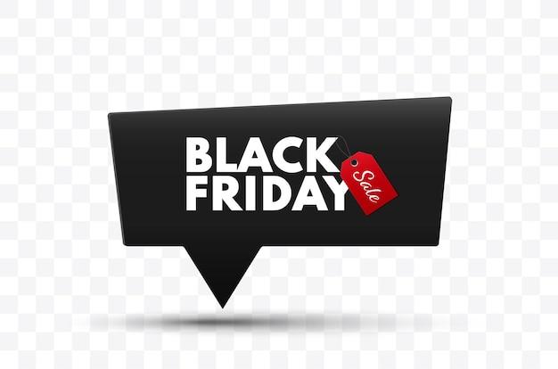 Черная пятница продажа баннер с черным ценником на белом фоне вектор рекламный баннер