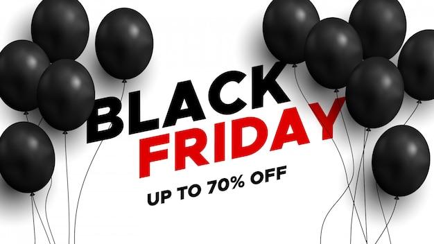 黒い風船と黒い金曜日販売バナー。