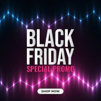 Черная пятница распродажа баннер с красочными светящимися огнями на темном фоне