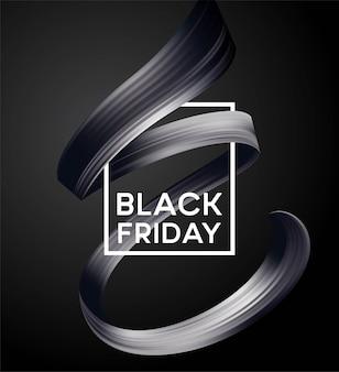 フローカラーペイントリボンと黒い金曜日販売バナー。