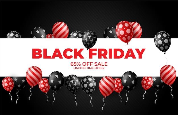 Черная пятница продажа баннер с глянцевыми воздушными шарами