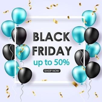 Черная пятница продажа баннер с блестящими воздушными шарами