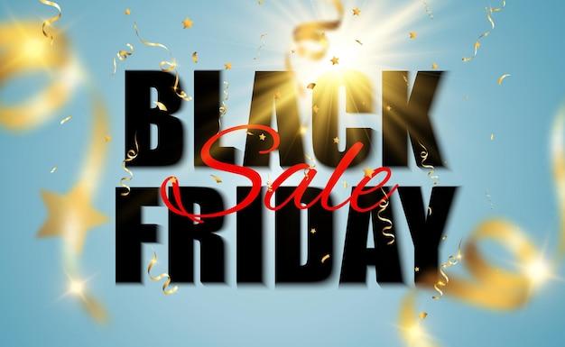 검은 금요일 판매 배너.