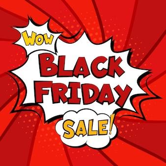 Black friday sale comic explosion super promotion banner template. pop-art
